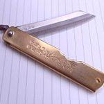 Couteau Japonais Pliant